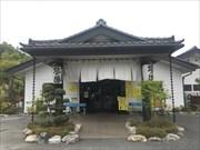 秩父川端温泉 梵の湯