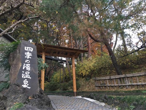 熊谷 ホテル ヘリテイジ